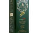 corax-olio-extravergine-oliva-fruttato-latta